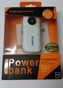 Външна мобилна акумулаторна батерия Power Bank H007 6000 mah - БЯЛА