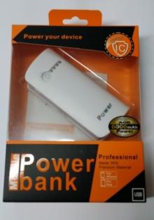 Външна мобилна акумулаторна батерия Power Bank A06 6000 mah - БЯЛА