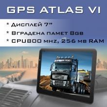 GPS навигация за камион ATLAS VI - 7 инча + 8GB