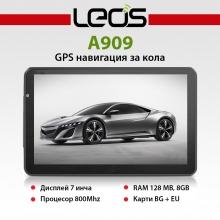 GPS навигация LEOS A909 - 7 инча, 800MHZ, 128MB RAM, 8GB