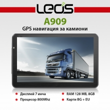 GPS навигация за камиони Leos A909 TRUCK - 7 инча, 800MHZ, 8GB