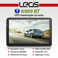 GPS навигация LEOS A909BT - 7 инча, 800MHZ, Bluetooth, 8GB