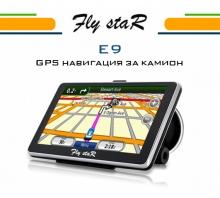 GPS навигация за камион Fly StaR E9 - 5 инча
