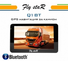 GPS за камион Fly StaR Q1BT – 4.3'' + BLUETOOTH + 4GB + 128MB