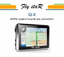 GPS навигация за камион Fly StaR Q3 800mhz