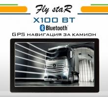 GPS навигация за камион Fly StaR X100BT - 7''  BLUETOOTH + 8GB