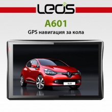 Мощна GPS навигация LEOS A601 - 7 инча + 800MHZ + 256MB RAM + 8GB