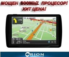 GPS навигация за камион ORION Q5 Truck – 5 инча + 800MhZ + 8GB
