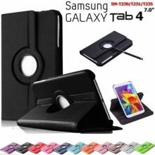 Кожен калъф за таблет Samsung Galaxy Tab 4 - 7 инча (T230) 360° + ПОДАРЪК ПИСАЛКА