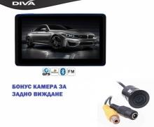 ПРОМО!GPS навигация Diva 5008s + КАМЕРА ЗА ЗАДНО ВИЖДАНЕ БОНУС