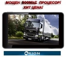 GPS навигация за камиони ORION Z10 Truck – 7 инча, 800MhZ, 8GB, 2 програми