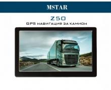 Мощна 5 инчова Gps навигация Mstar Z50 - 2 програми за КАМИОН/ТИР