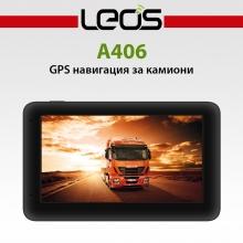 GPS навигация за камиони Leos A406 Truck – 4.3 инча, 800mhz