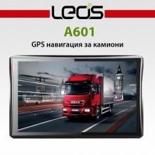 Мощна GPS навигация за камион LEOS A601 - 7 инча, 800MHZ, 128MB RAM, 8GB