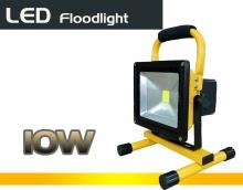 LED Прожектор 10w IP65 High Power 600LM с регулируема светлина