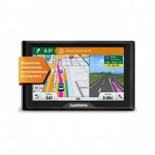 GPS навигация Garmin Drive 50LM EU с доживотна актуализация
