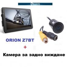 GPS навигация Orion Z7BT + камера за задно виждане БОНУС
