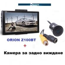 GPS навигация Orion Z100BT + камера за задно виждане БОНУС