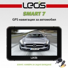 Четириядрена GPS навигация LEOS SMART 7 инча, Android, 8GB + КАМЕРА БОНУС
