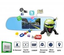 6в1 Андроид огледало 5 инча + ТАБЛЕТ + GPS + DVR + КАМЕРА ЗА ПАРКИРАНЕ