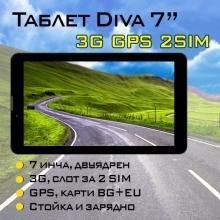 "Android таблет DIVA PREMIUM 3G GPS DUAL 7"" НАВИГАЦИЯ ЗА КАМИОН"