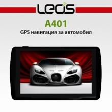 Навигация за кола LEOS A401