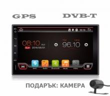 Универсален двоен дин с Android + ТЕЛЕВИЗИЯ + GPS + КАМЕРА UA07TV
