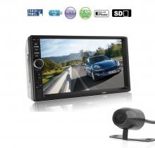 Универсална мултимедия за кола - двоен дин 7 инча с MP3, MP5, Радио, USB