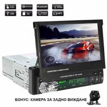 Универсален единичен дин MP5 плейър Bluetooth Радио AT WIN71, 7 инча + КАМЕРА