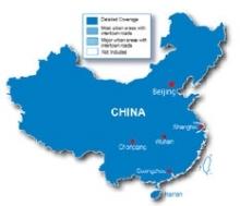 Карта за Garmin City Navigator Китай NT