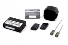 Модулна аларма за кола с дистанционно управление MED 6450