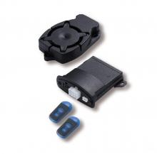 Едномодулна aларма за мотор, мотопед или АТВ LEGOS 3