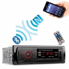 Аудио плеър за автомобил с Mp3 Bluetooth 1260 BT