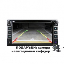 Универсална навигация двоен дин 8815 с WinCE, GPS, DVD, 6.2 инча