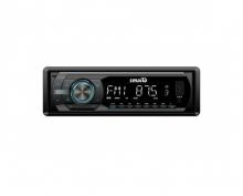 Аудио плеър за кола Smailo X2 MP3, USB, Radio 4x40W падащ панел