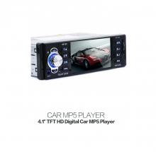"""Аудио-видео плеър за кола MP3/MP5 4.1"""", FM, USB, SD, AUX"""