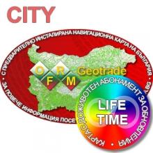 Карта за Garmin с доживотен ъпдейт за България OFRM Geotrade CITY Lifetime