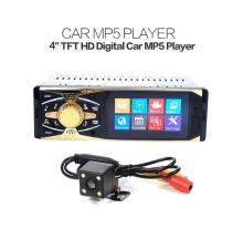 MP5 Аудио плеър за кола с 4.1 инча дисплей и Bluetooth + камера за заден ход AT 4011B