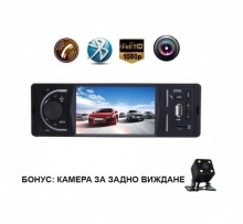 MP5 Аудио плеър за кола AT 5088 с 4.1 инча дисплей, Bluetooth + камера за паркиране