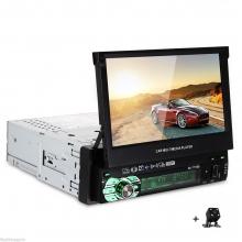 Единичен универсален дин за кола AT 7158G MP5, GPS, SD, Bluetooth, 7 инча