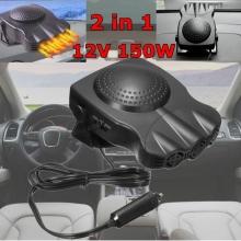 Вентилаторна печка за кола 12V 150W (топъл и студен въздух)