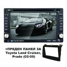 Навигация двоен дин 6002 с Android, GPS + ПРЕДЕН ПАНЕЛ  за Toyota Land Cruiser (02-09)