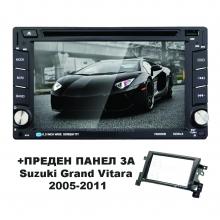 Навигация двоен дин 6002 с Android, GPS, DVD + ПРЕДЕН ПАНЕЛ за Suzuki Grand Vitara (05-11)