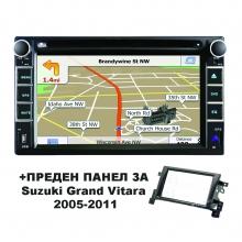 Навигация двоен дин 8815 с WinCE 6.0, GPS, DVD + ПРЕДЕН ПАНЕЛ  за Suzuki Grand Vitara (05-11)