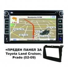 Навигация двоен дин 8815 с WinCE 6.0, GPS, DVD + ПРЕДЕН ПАНЕЛ за Toyota Land Cruiser, Prado (02-09)