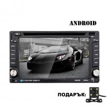 Универсална навигация двоен дин с Android 6002, GPS, WiFi, DVD, 6.2 инча