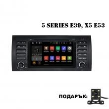 Вградена навигация двоен дин за BMW X5 E53 E39 с Android 7.1 BM0701 , GPS, DVD, 7 инча