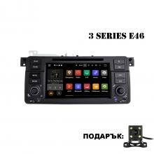 Вградена навигация двоен дин за BMW E46 с Android 8.1 BM0702A81 , GPS, DVD, 7 инча