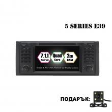 Вградена навигация двоен дин за BMW E39 с Android 7.1 BM0709 , GPS, DVD, 7 инча