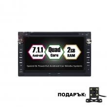 Вградена навигация двоен дин за VW SEAT SKODA с Android 7.1 VW0701 , GPS, DVD, 7 инча
